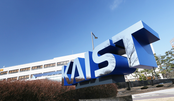 What is KAIST?